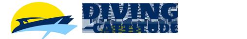 Logo Diving Cattitude | Croisière plongée à Nosy Be Madagascar